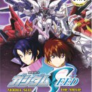 DVD ANIME MOBILE SUIT GUNDAM SEED The Movie Trilogy Region All Free Shipping