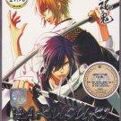 DVD ANIME HAKUOUKI Season 1 Vol.1-12End Region All Free Shipping English Sub