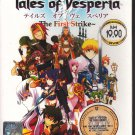 TALES OF VESPERIA The First Strike DVD Region 0 Japanese Audio English Subtitle