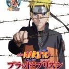 DVD ANIME NARUTO SHIPPUDEN Movie 8 Blood Prison Region All English Sub Free Ship