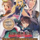 DVD ANIME THE LEGEND OF THE LEGENDARY HEROES Ep.1-24End Region All Free Shipping