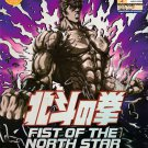 DVD ANIME FIST OF THE NORTH STAR Vol.1-152End + 6 Movie + MV 13DVD Region All