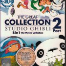DVD ANIME STUDIO GHIBLI 8 In 1 Great Movie Collection 3DVD Region All Ponyo