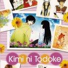 DVD ANIME KIMI NI TODOKE From Me To You Reaching You Season 1 Vol.1-25End