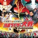 DVD Heisei Rider VS Showa Rider : Kamen Rider Taisen Feat Super Sentai Movie