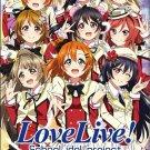 DVD ANIME Love Live! School Idol Project Season 1 +2 Vol.1-26End + OVA Region 0