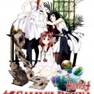 DVD ANIME GALILEI DONNA The Story of Three Sisters In The Search of A Mistery