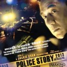 DVD HONG KONG MOVIE Police Story 2013 Jackie Chan 警察故事 English Sub Region All