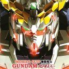 DVD ANIME MOBILE SUIT GUNDAM UNICORN OVA 1 Day of Unicorn English Audio Region 0