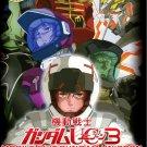 DVD ANIME MOBILE SUIT GUNDAM UNICORN OVA 3 The Ghost of Laplace English Audio