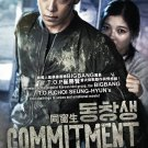 DVD KOREA MOVIE COMMITMENT T.O.P. Choi Seung-hyun Big Bang English Sub Free Ship