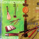 FLUTE DIZI 笛子音乐 Chinese Classical Music Traditional Song 黃權演奏慶團圓 CD HDCD Maste