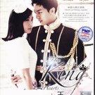 KOREA DRAMA DVD THE KING 2 HEARTS Lee Seung-ki Ha Ji-won Free Ship English Sub