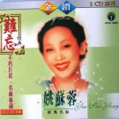 YAO SU RONG 姚蘇蓉 Greatest Hits Original Recording Life Records 2CD Chinese Oldies