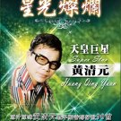 HUANG QING YUAN 黃清元 Super Star Greatest Hits Ultimate Collection 5CD Box Set