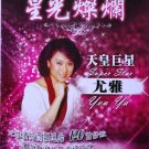 YU YAR 尤雅 YOU YA Super Star Greatest Hits Ultimate Collection 5CD NEW 往事只能回味