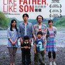 DVD JAPANESE MOVIE 我的意外爸爸 Like Father Like Son English Sub Fukuyama Masaharu