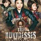 DVD KOREA MOVIE The Huntresses 朝鲜美女三剑客特殊身份 English Sub Ha Ji-won Kang Ye-won
