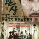 DVD KOREA MOVIE THE FACE READER 觀相大師滅王風暴 Song Kang-ho Lee Jung-jae English Sub