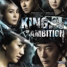 KOREA DRAMA DVD KING OF AMBITION 野王 權相宇Kwon Sang-woo 秀愛Soo Ae Region 0 Eng Sub