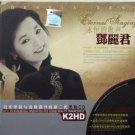 TERESA TENG 鄧麗君 DENG LI JUN Eternal Singing Greatest Hits Collection K2HD MASTER