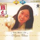 AGNES CHAN 陈美龄 English Song Greatest Hits Original Recording 2CD Digital Master