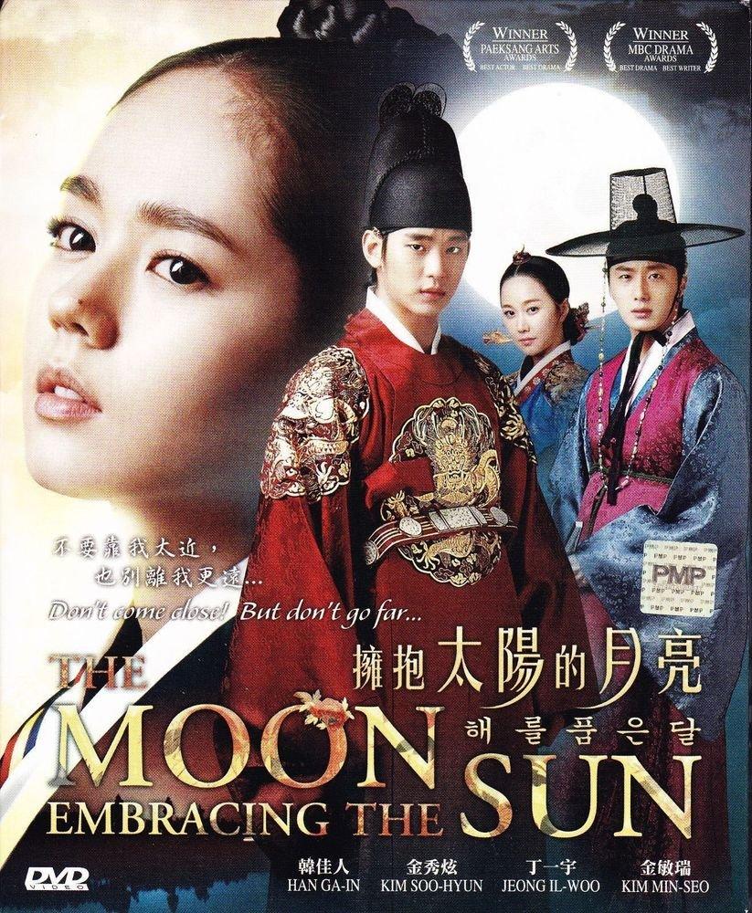 Moon Embracing The Sun ��太���亮 Korean Drama DVD Kim Soo-hyun English Sub