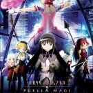 DVD ANIME PUELLA MAGI MADOKA MAGICA The Movie Trilogy Region All Free Shipping