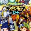 DVD ANIME DIGIMON FRONTIER 04 Vol.1-50End Digimon Season 4 Region All Cantonese