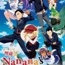 DVD Nanana's Buried Treasure Vol.1-11End Ryuugajou Nanana no Maizoukin Eng Sub