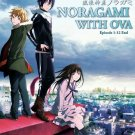 DVD ANIME NORAGAMI Vol.1-12End + OVA Region All Free Shipping English Subtitle