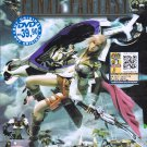 DVD ANIME FINAL FANTASY Collection Unlimited X X-2 VII Last Order XII XIII