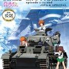 DVD ANIME GIRLS UND PANZER Vol.1-12End + OVA + Special Region All English Sub