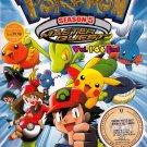 DVD ANIME POKEMON Season 5 Master Quest V.1-64End English Audio Region All