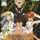 DVD ANIME TOARU MAJUTSU NO INDEX Season 1+2 Vol.1-48End A Certain Magical Index