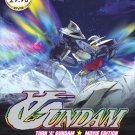 DVD ANIME TURN A GUNDAM 2 Movie Earth Light + Moonlight Butterfly Region All