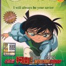 DVD ANIME DETECTIVE CONAN 17 Movies + Lupin Special Box Set 7DVD Case Closed