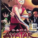 DVD ANIME AVATAR THE LAST AIRBENDER Vol.1-61End English Audio Region All