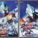 DVD ULTRAMAN GINGA Vol.1-11 Tokusatsu Sentai Godzilla Region All Free Shipping