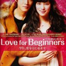 DVD JAPANESE MOVIE 今天开始恋爱了 LOVE FOR BEGINNERS Emi Takei Tori Matsuzaka Eng Sub