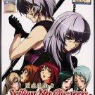 DVD ANIME SEIKON NO QWASER Complete Season 1+2 Vol.1-36End Region All Free Ship