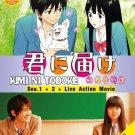 DVD ANIME KIMI NI TODOKE From Me To You Season 1+2 V.1-38End + Live Action Movie
