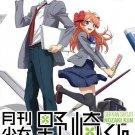 DVD ANIME Monthly Girls' Nozaki-kun Vol.1-12End Gekkan Shoujo Nozaki-kun Eng Sub