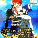 DVD ANIME SOUSEI NO AQUARION + AQUARION EVOL Vol.1-52End + Movie + 2 OVA 5DVD
