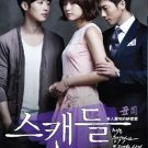 DVD KOREA DRAMA SCANDAL A Shocking And Wrongful Incident Vol.1-36End English Sub