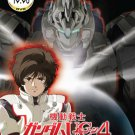 DVD ANIME MOBILE SUIT GUNDAM UNICORN OVA 4 At The Bottom of The Gravity Well