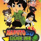 DVD ANIME NARUTO SD Rock Lee No Seishun Full Power Ninden Vol.1-51End Region All