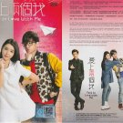 CHINESE DRAMA DVD FALL IN LOVE WITH ME 愛上兩個我 Aaron Yan 炎亞綸 Tia Lee English Sub