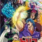 DVD ANIME TORIKO The Movie Bishokushin's Special Menu Region All Free Shipping
