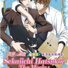 DVD ANIME Sekaiichi Hatsukoi The Movie Yokozawa Takafumi No Baai English Sub
